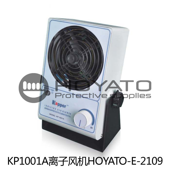 Safety Durable KP1001A Anti Static Ionizer Fan Suspension Type / Stand Type